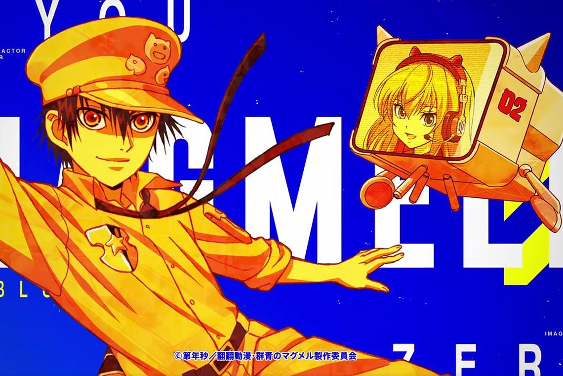 """Кадр из 1-й серии аниме """"Магмел синего море"""" с главным героем сериала на заставке - Иньё"""
