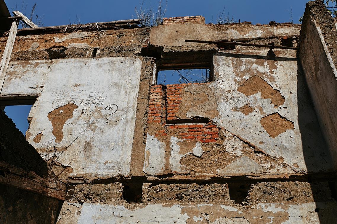 Надписи на стенах дома-замка Яна Янковского сделаны до 2000-2002 годов