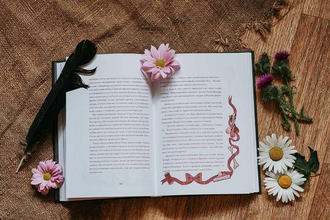 """""""Ведьма из Дувы"""" из сборника """"Язык Шипов"""", фотография страницы книги. Автор фото - Tengyart"""