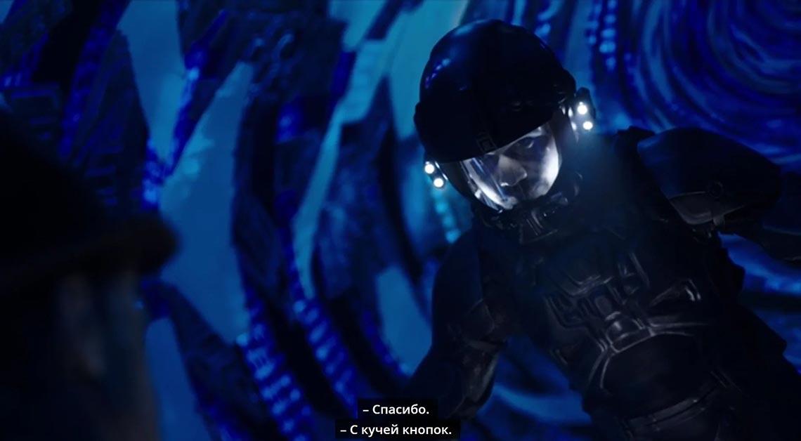 """Холден разговаривает с Миллером в 3 сезоне сериала """"Экспансия"""" (""""Пространство"""")"""