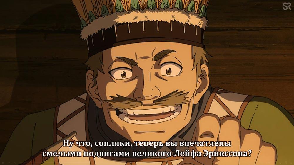 Лейф Эрикссон в головном уборе из перьев, аниме Vinland Saga   Сага о Винланде