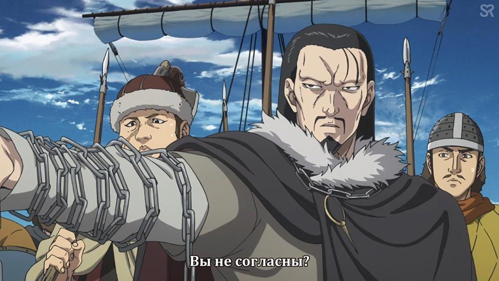 Хальфдан из аниме Vinland Saga   Сага о Винланде