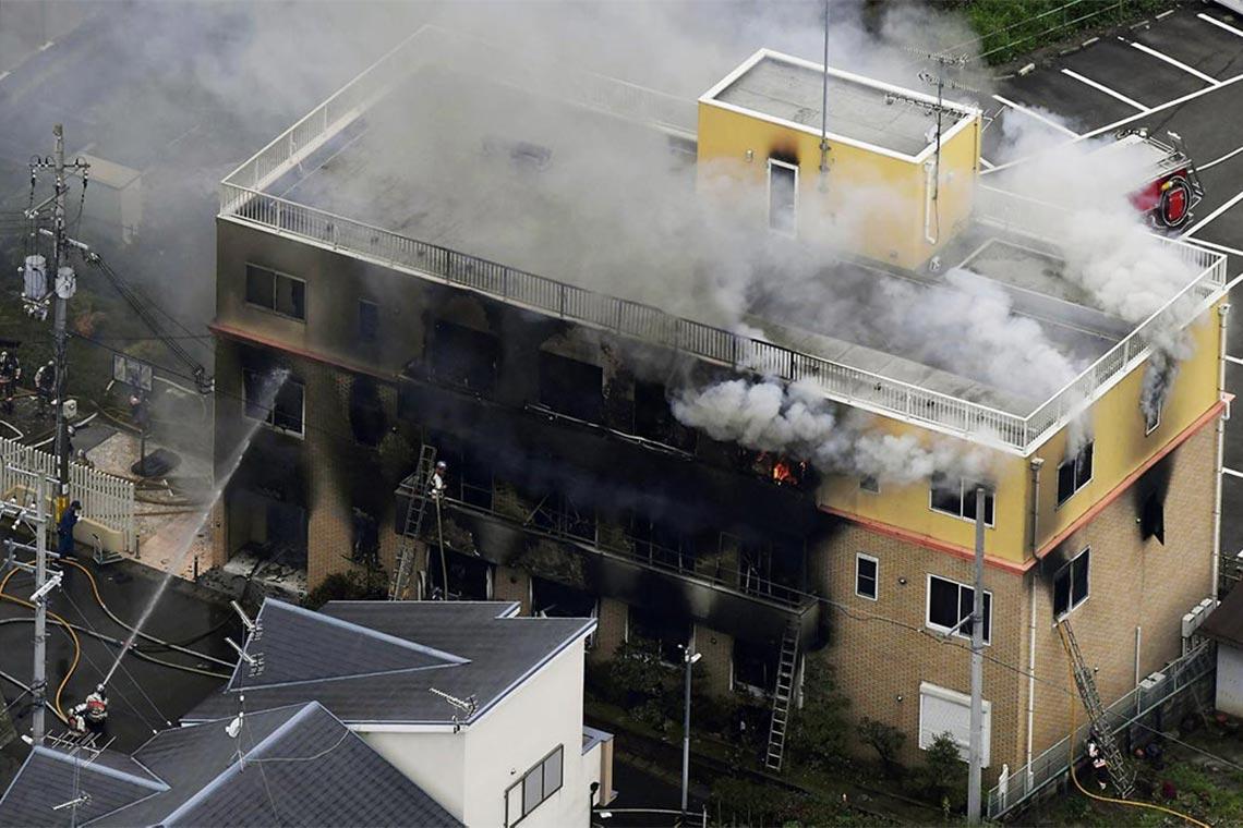 Поджог Kyoto Animation в июле 2019 года, подробная информация