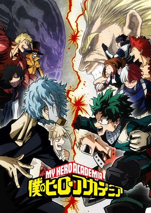 """3 сезон аниме """"Моя геройская академия"""", пример постера (для отзыва на сериал)"""