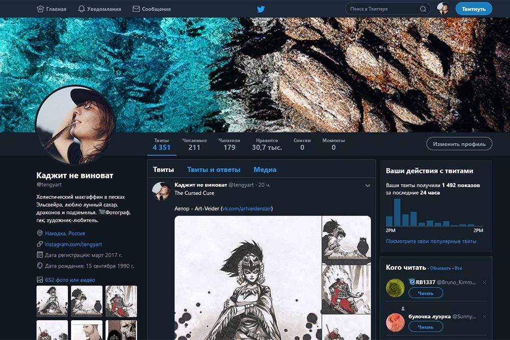 Как вернуть старый дизайн Twitter? Пример использования расширения для Firefox