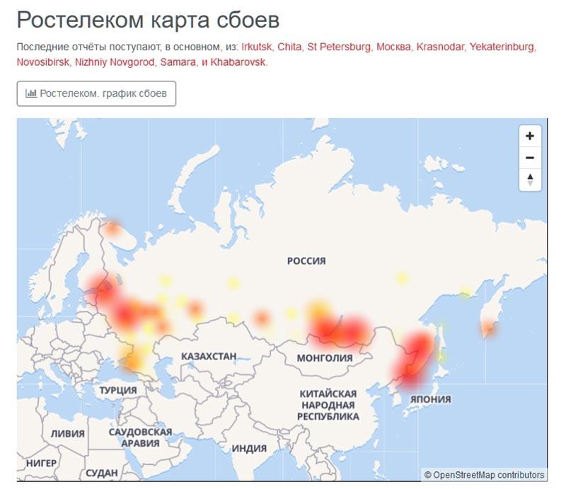Сбои в Ростелеком 16 августа 2019 года: интерактивная карта Downdetector