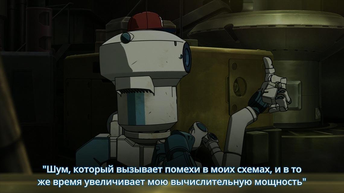 """Вот так высказывается о любви Первопроходец - робот из аниме """"Изгнанные из рая"""" (Rakuen Tsuihou)"""