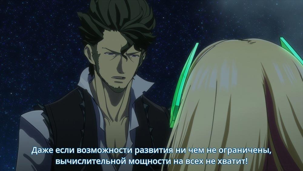 Динго и Анжела беседуют о ограничениях Дэва из аниме Rakuen Tsuihou (изгнанные из рая)