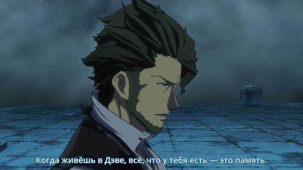 """Динго высказывается о """"лжи Дэва"""" в аниме Rakuen Tsuihou (изгнанные из рая)"""