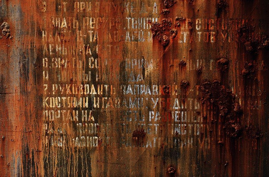 grunge texture soviet russia, canon 5d mark 4