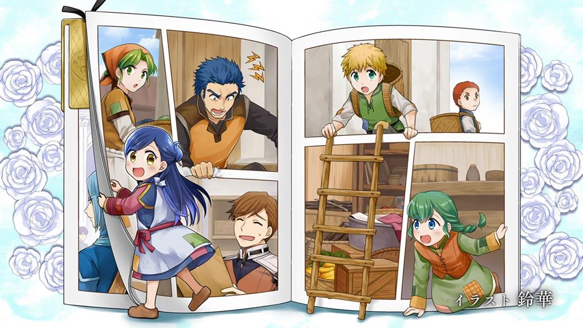 Арты в конце 3 серии аниме Honzuki no Gekokujou