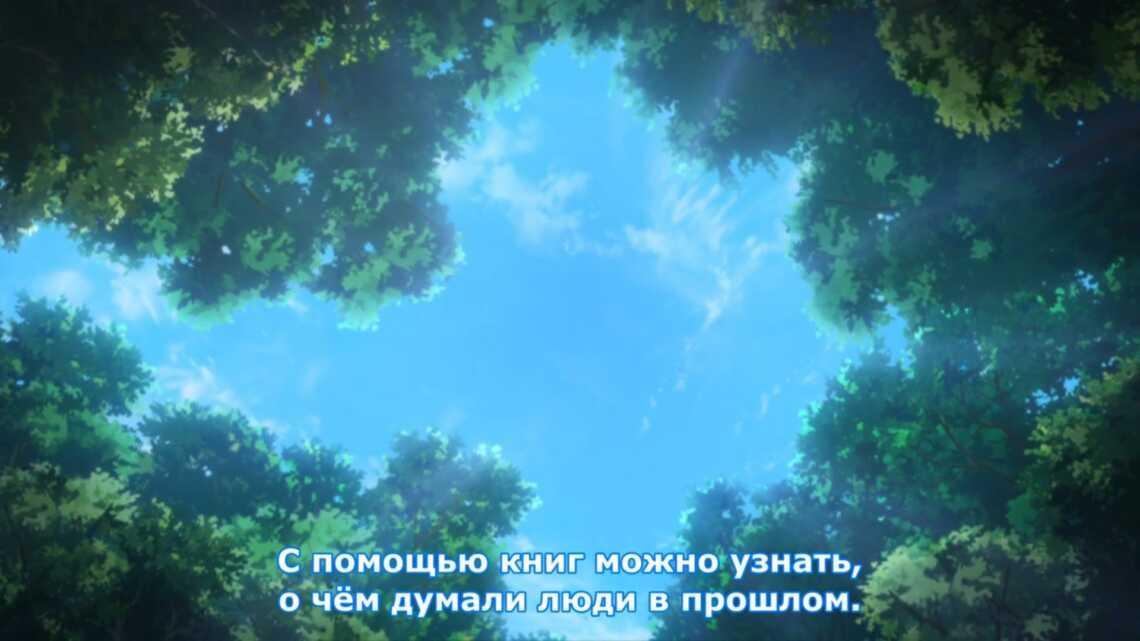 """Мненией Майн о книгах, 4 серия аниме  """"Власть книжного червя"""" (Honzuki no Gekokujou)"""