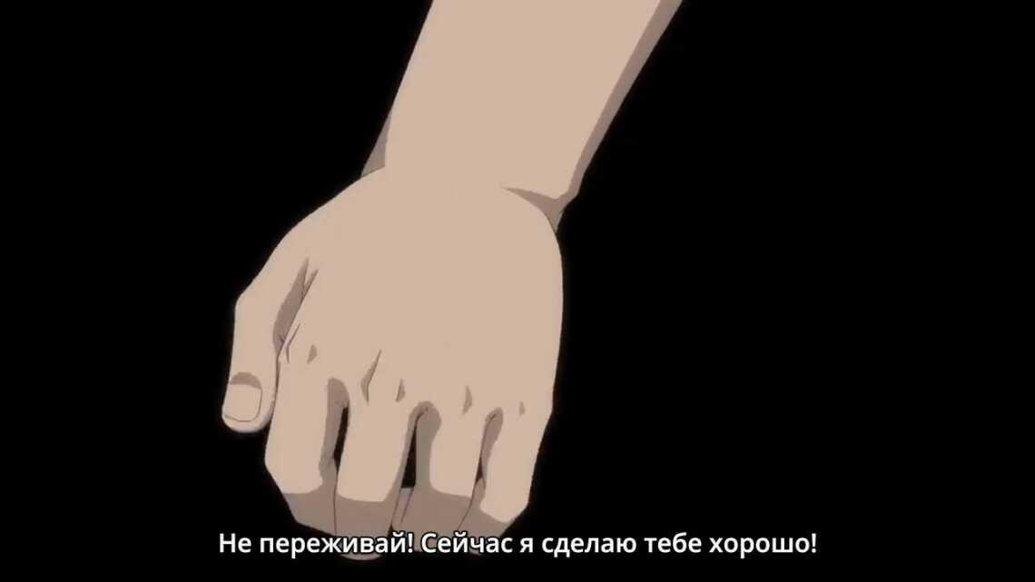 гензо заласкает любого, если не поборет)