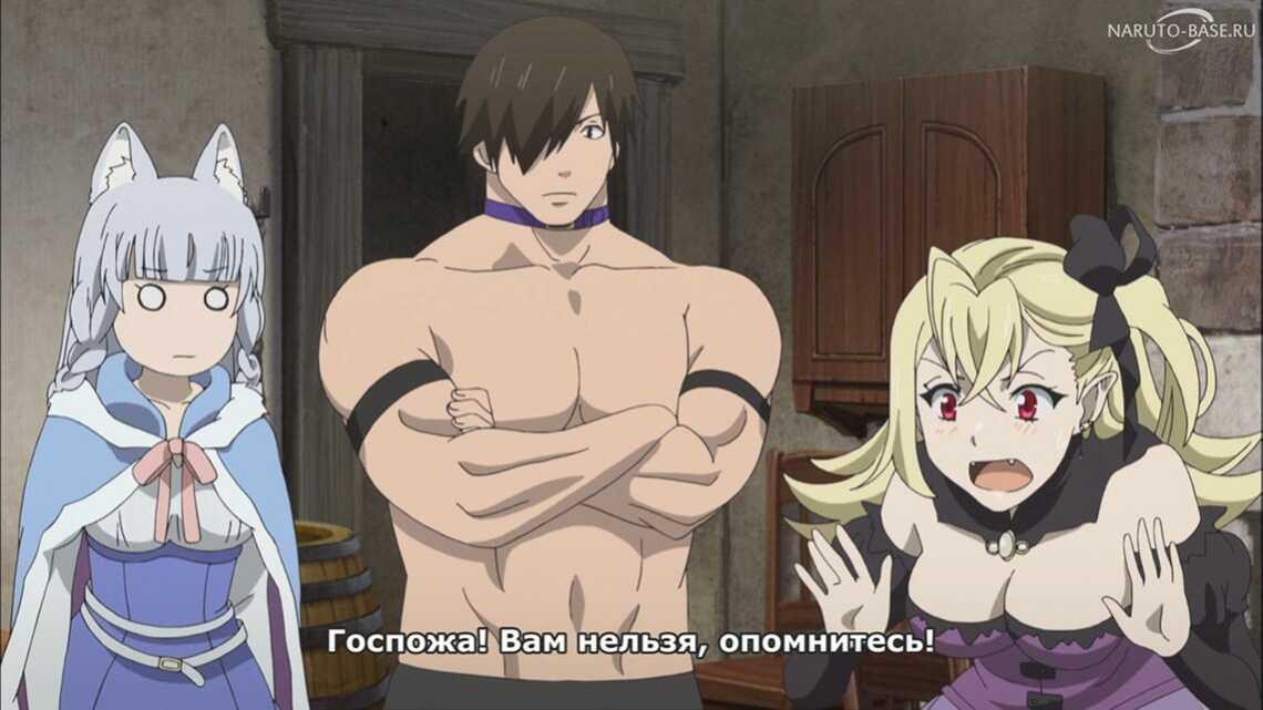 Кармилла против любви Ханако в аниме Hataage Kemono Michi