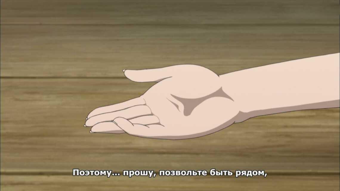 Ханако признаётся в любви, аниме Hataage Kemono Michi