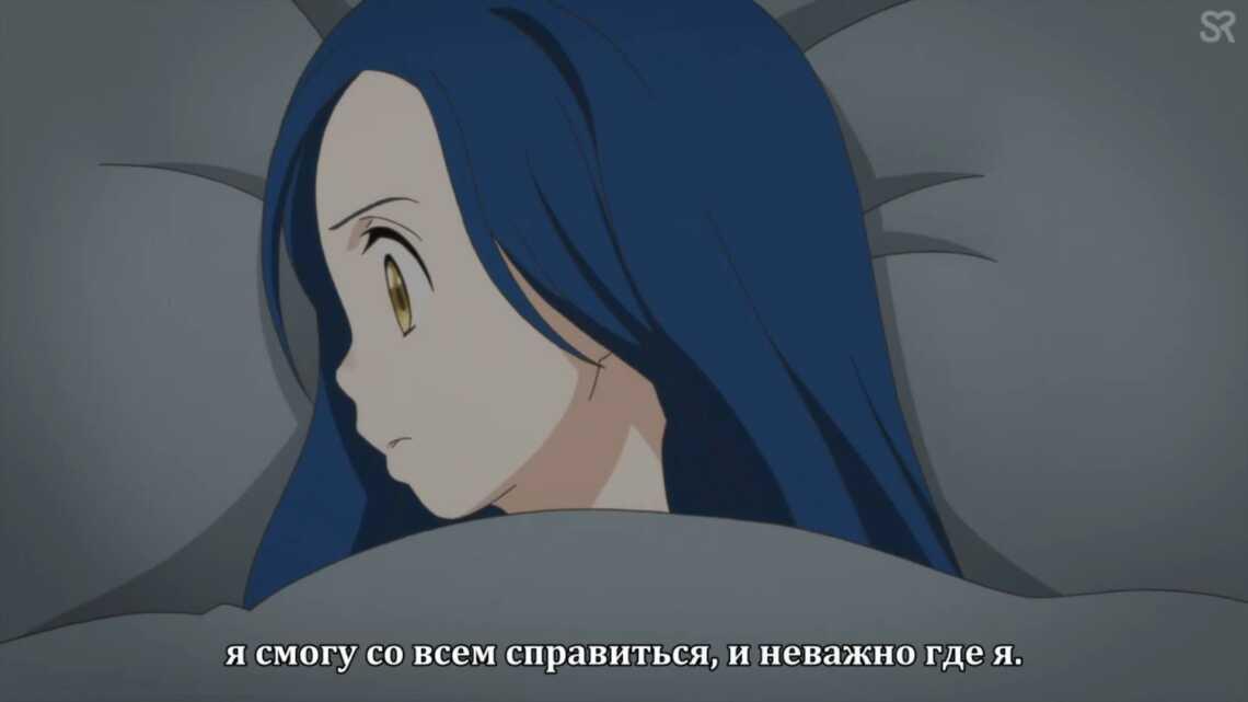 Майн говорит о книгах в аниме Honzuki no Gekokujou (Власть книжного червя)