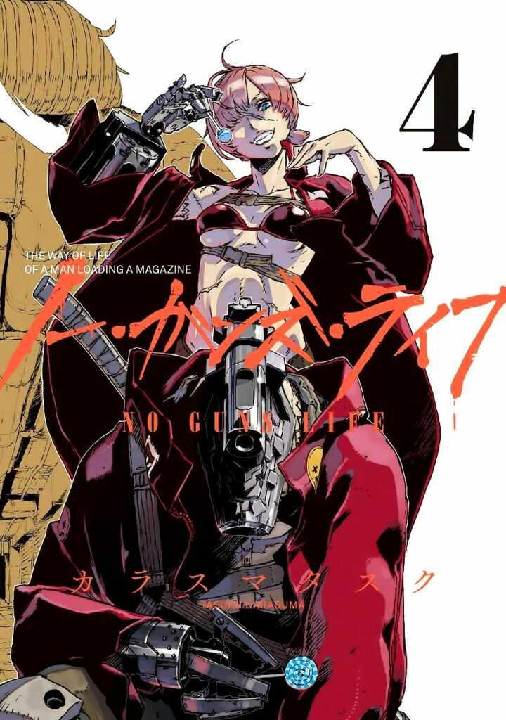 Pepper and Seven, No guns life manga HD background
