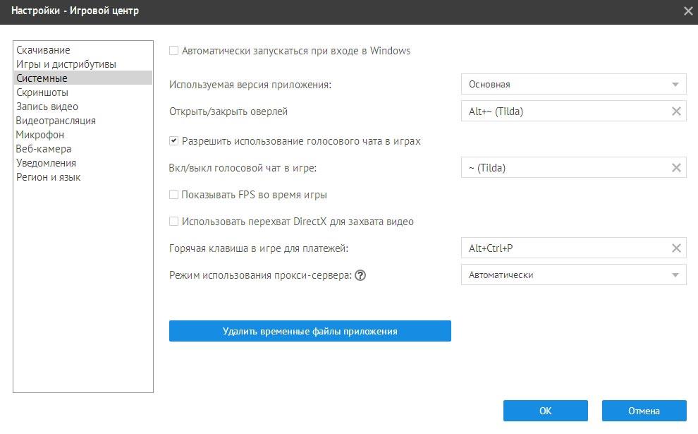 8 минусов Lost Ark в России: при каждом запуске игра попадает в автозагрузку (показываю, где это отключить)