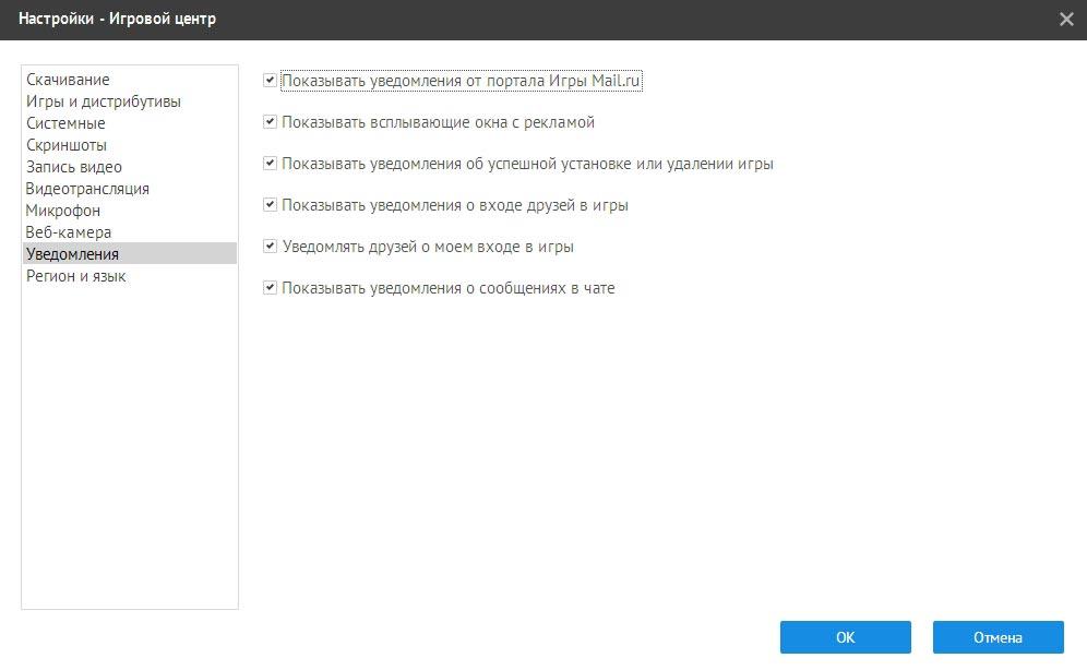 """8 минусов Lost Ark в России: навязчивые уведомления, включая рекламные. Отключаются только в """"Игровом центре"""" от Mail.ru"""