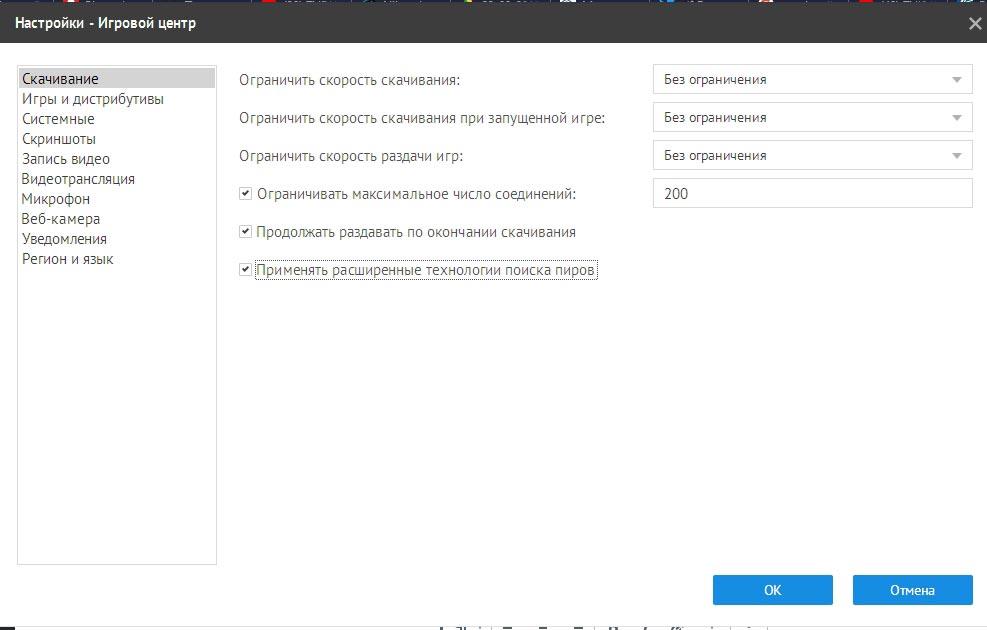 Ещё один недочёт Lost Ark в России: раздача игры по умолчанию отключается в скрытом меню