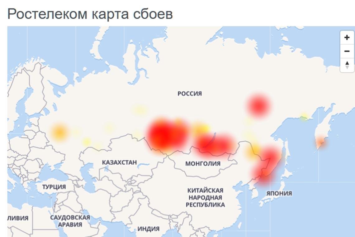 проблемы с интернетом - живая карта простоев и сбоев Ростелеком Downdetector (статистика 10 ноября 2019)
