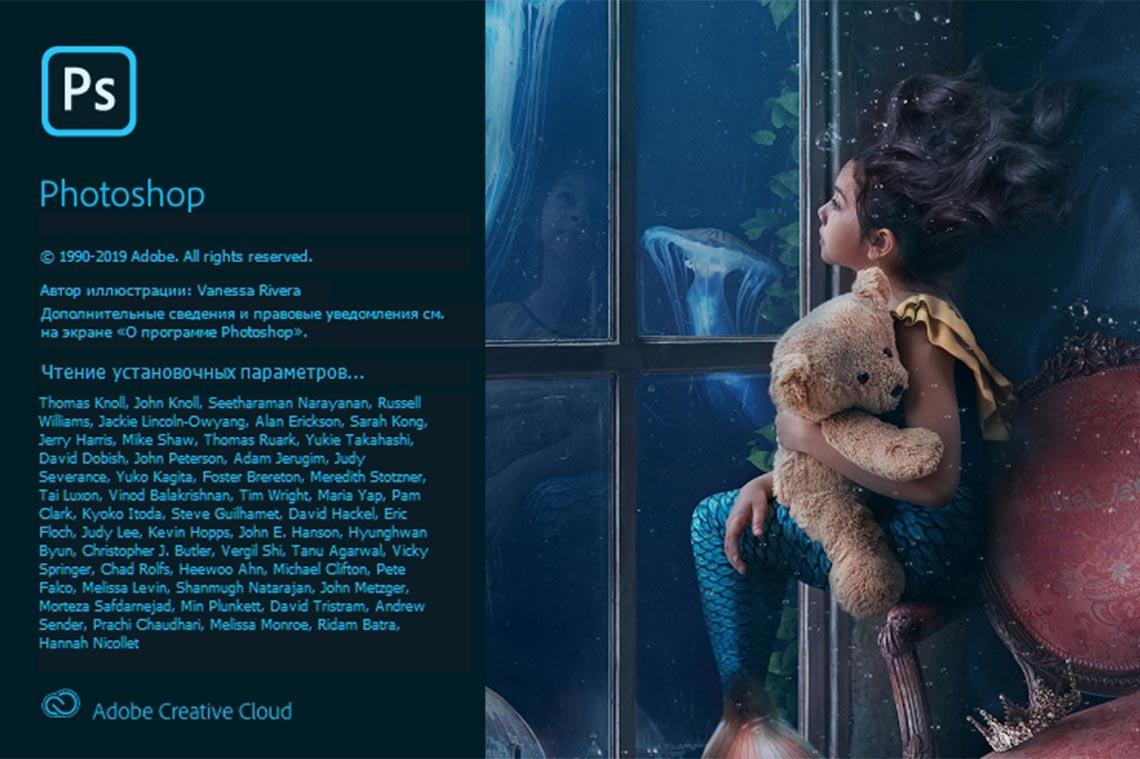 Adobe Photoshop CC 21.0.0.37 - обзор новых инструментов, возможностей и функционала, автор - фотограф Олег Мороз (Tengyart)