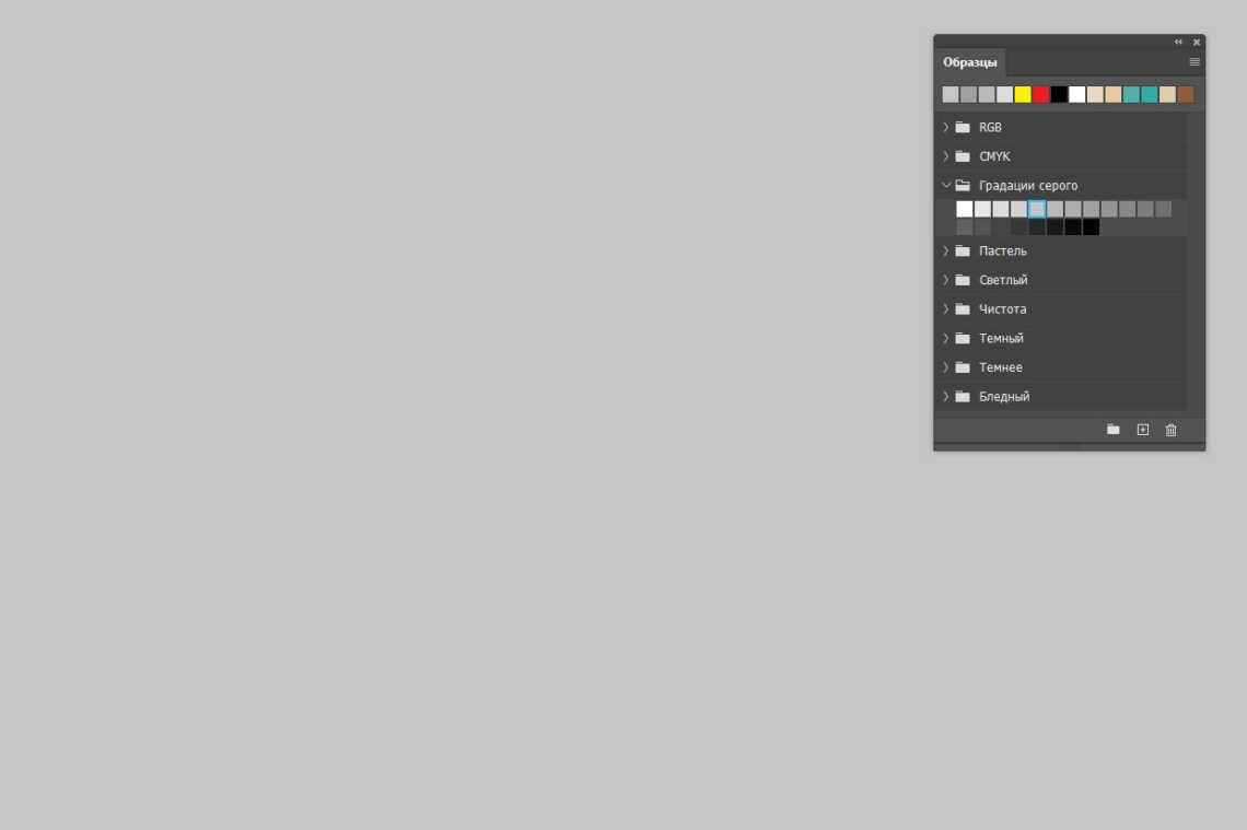 Новые образцы в Adobe PS версии 21.0.0.37