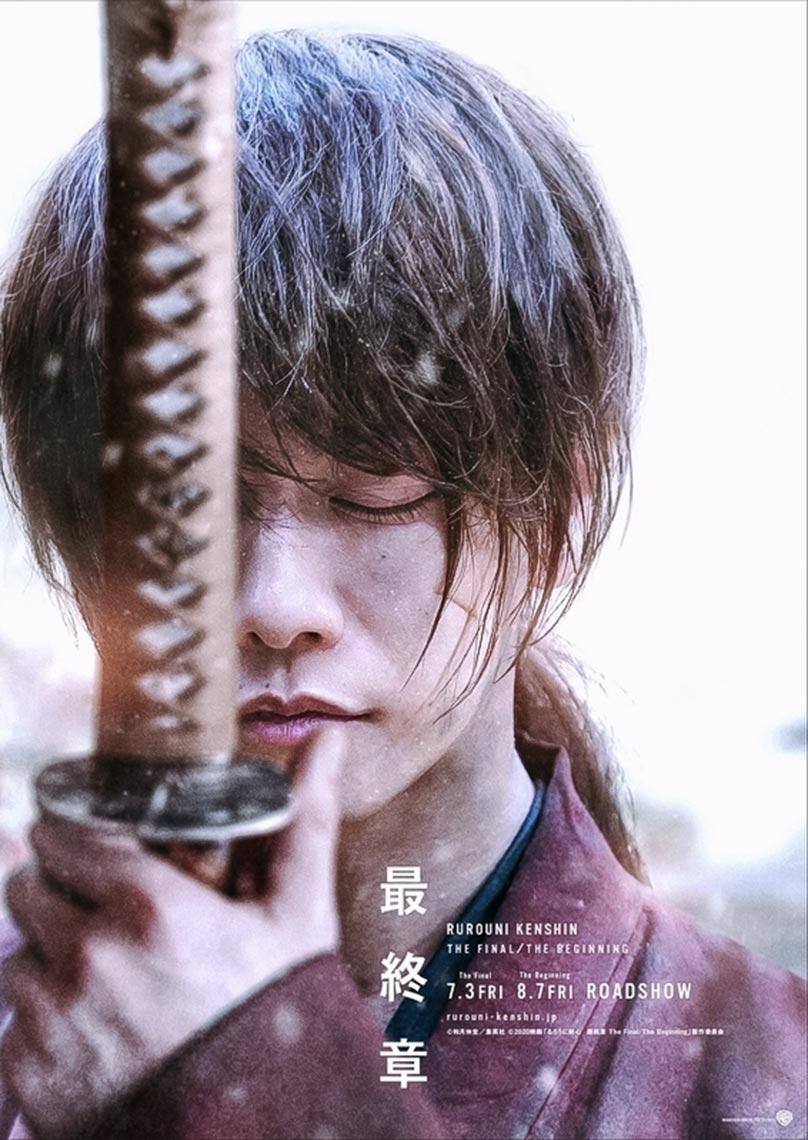 Такеру Сато - главный герой фильма  «Бродяга Кэнсин: Последняя глава» (Rurouni Kenshin: Saishusho)