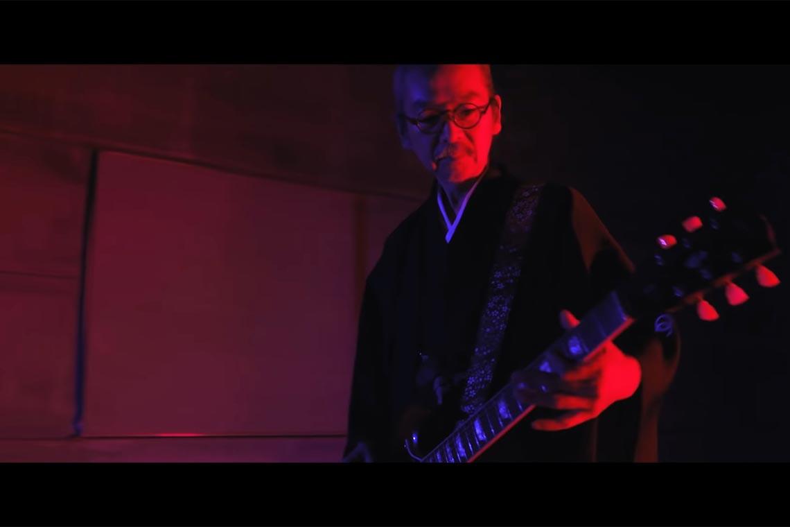 Клип NINGEN ISU - Love Nirvana (人間椅子/愛のニルヴァーナ)
