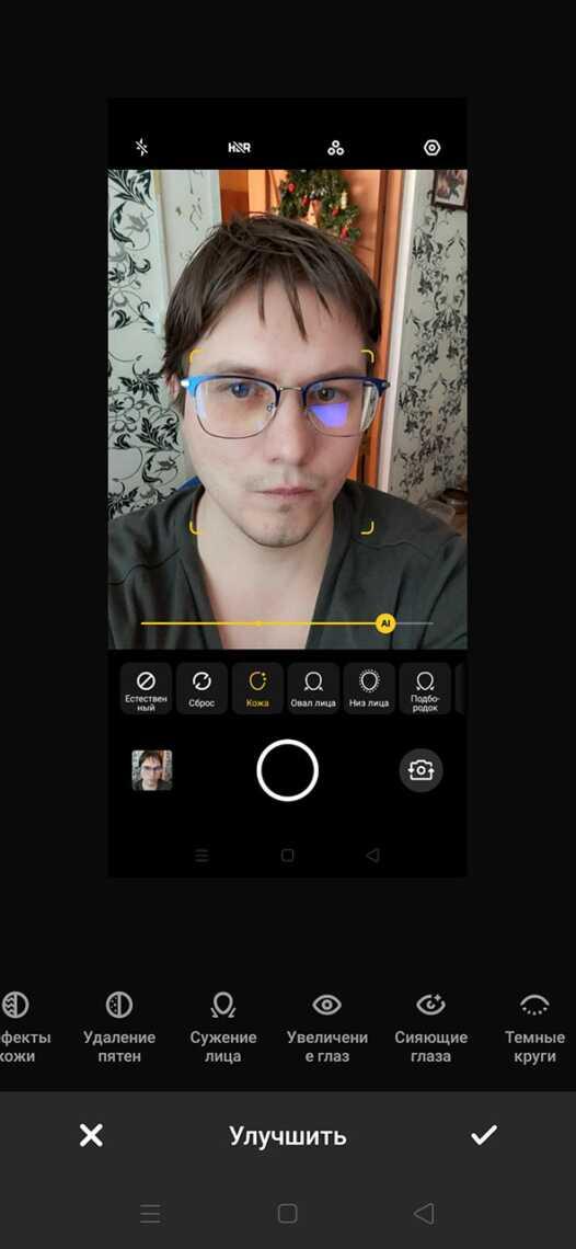 Улучшение изображений во встроенном редакторе смартфона Realme XT