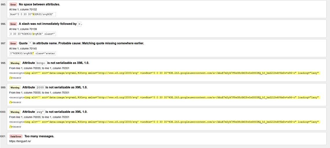 Ошибки валидации HTML при использовании Lazy Load плагина EWWW Image Optimizer для сайта WordPress