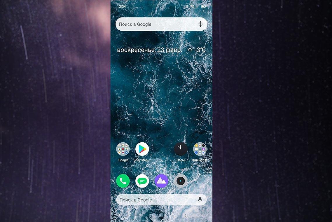 Инструкция по установке обновления Realme UI v1.0 с ОС Android 10 на смартфон Realme XT