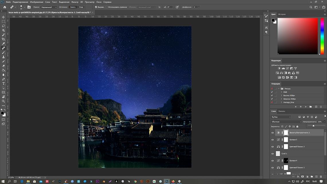 Звёздное небо и пейзаж - пошаговый урок обработки и монтажа фото