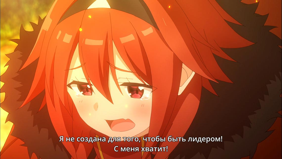 """Мии, глава гильдии """"Императоры Огня"""", Не люблю боль, поэтому собираюсь вложить всё в защиту, 9 серия с русскими субтитрами"""