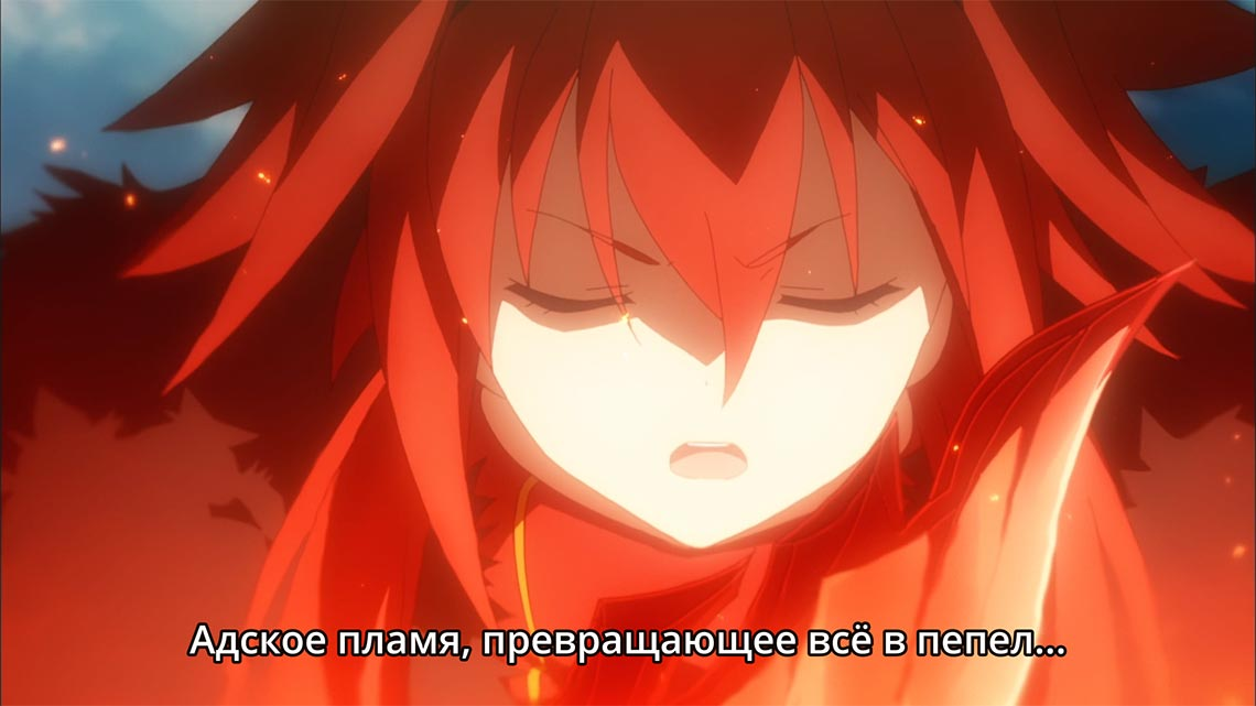 Не люблю боль 11 серия русский перевод (кадр с Мии)