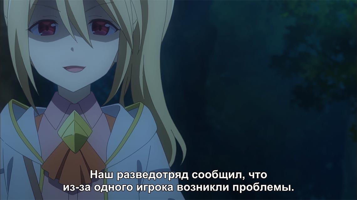 """Фредерика - персонаж из аниме """"Не люблю боль, поэтому...""""   bofuri"""