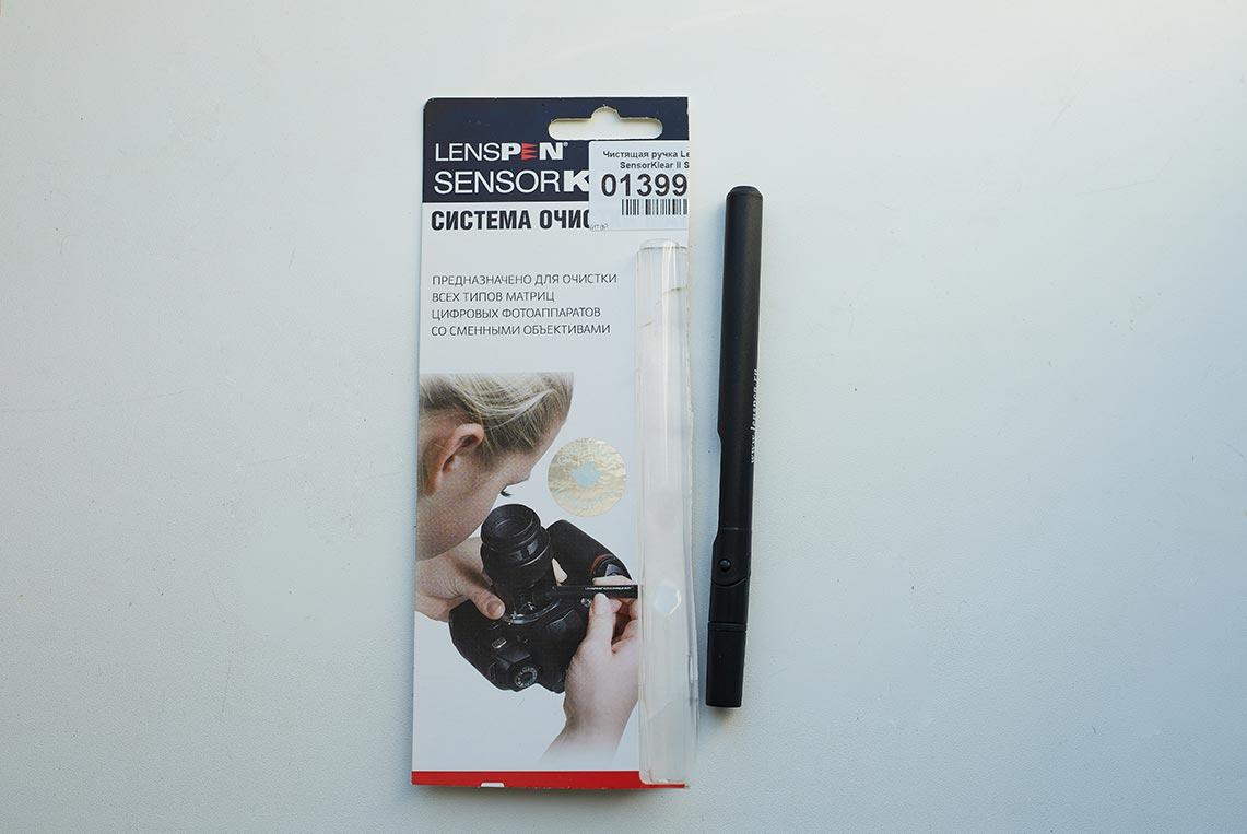 Чистящая ручка Lenspen SensorKlear II SK-2 - способ применения для очистки матрицы полнокадровго зеркального фотоаппарата