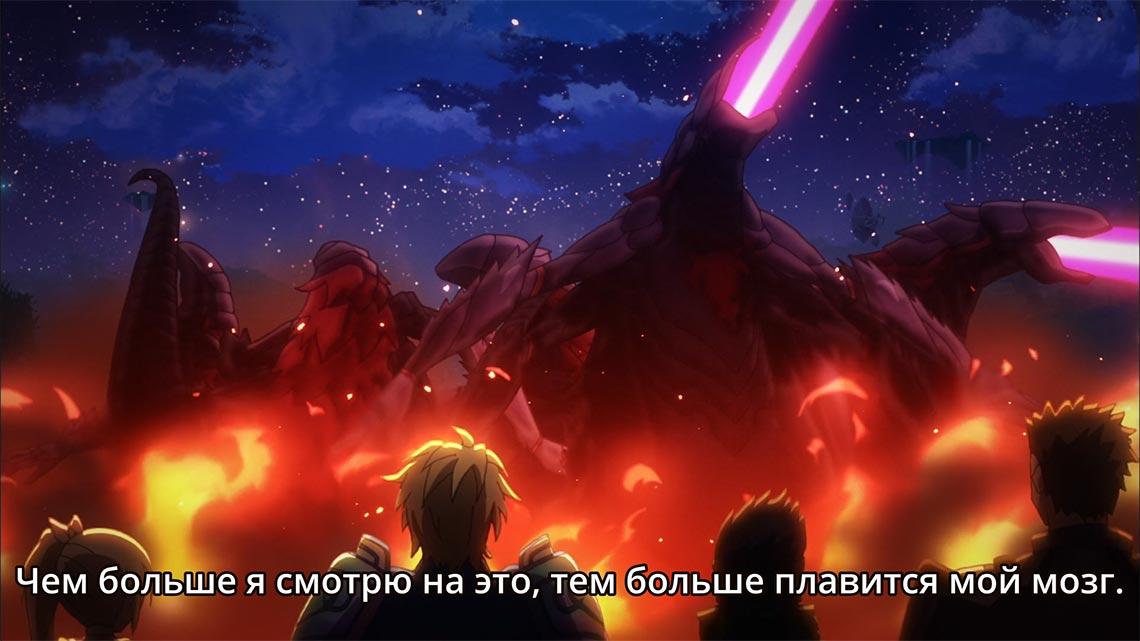 """12 серия аниме """"Не люблю боль, поэтому..."""" (Bofuri) - пример с субтитрами на русском языке"""