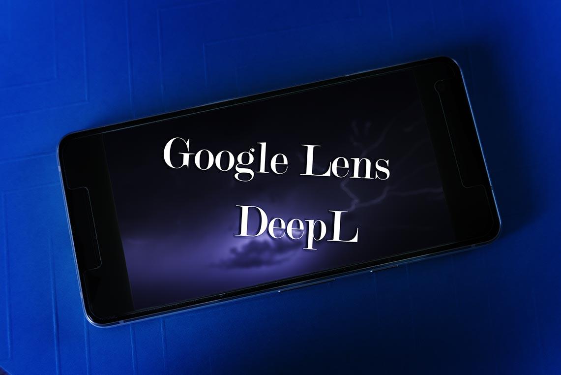 Как перевести текст на фото с помощью смартфона, Google Lens и DeepL (инструкция перевода надписей с картинок, плюсы и минусы)