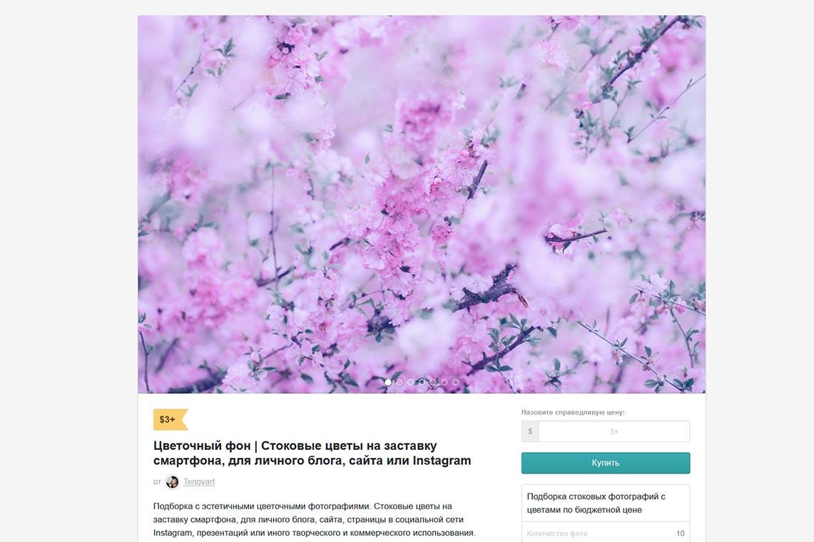 Цветочный фон, стоковые цветы на заставку смартфона, для личного блога, сайта или Instagram (подборка на Gumroad)