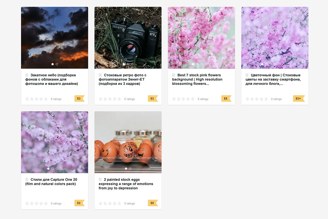 Как продавать фото на Gumroad в 2020 году (примеры товаров на продаже от фотографа Олега Мороза)