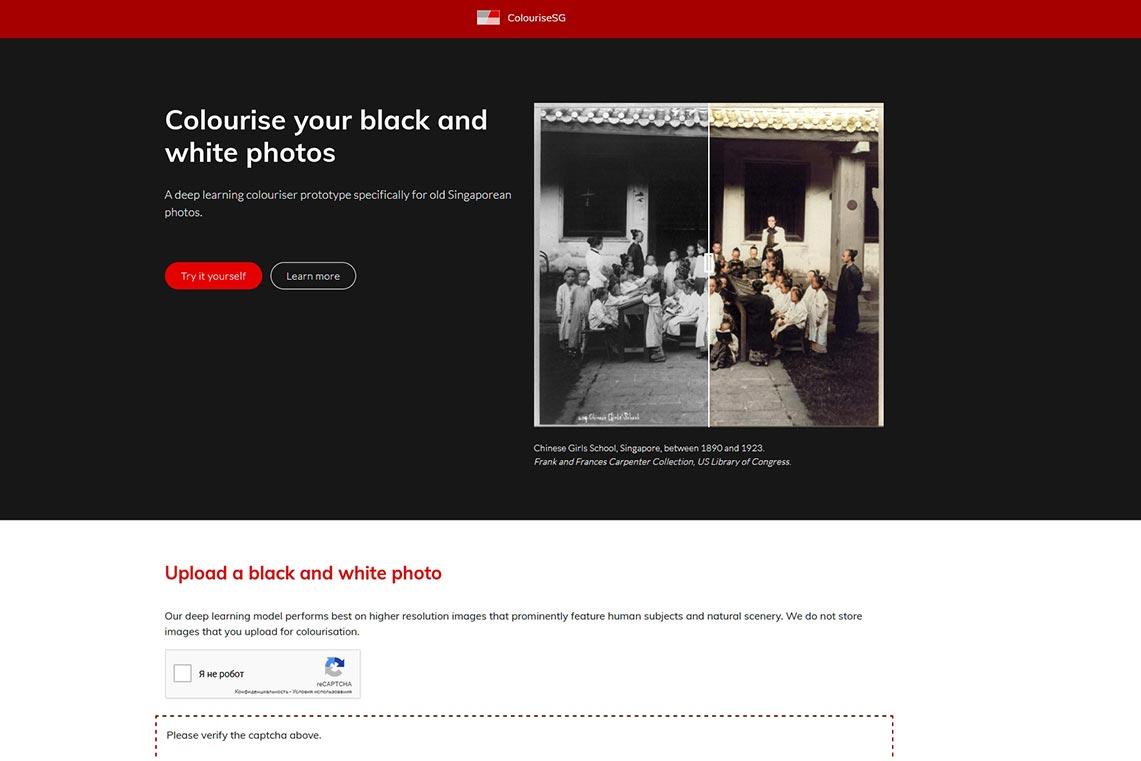 Колоризация фото онлайн с помощью нейросети Colourise - пример раскрашенного фото и скриншот сайта в 1 картинке