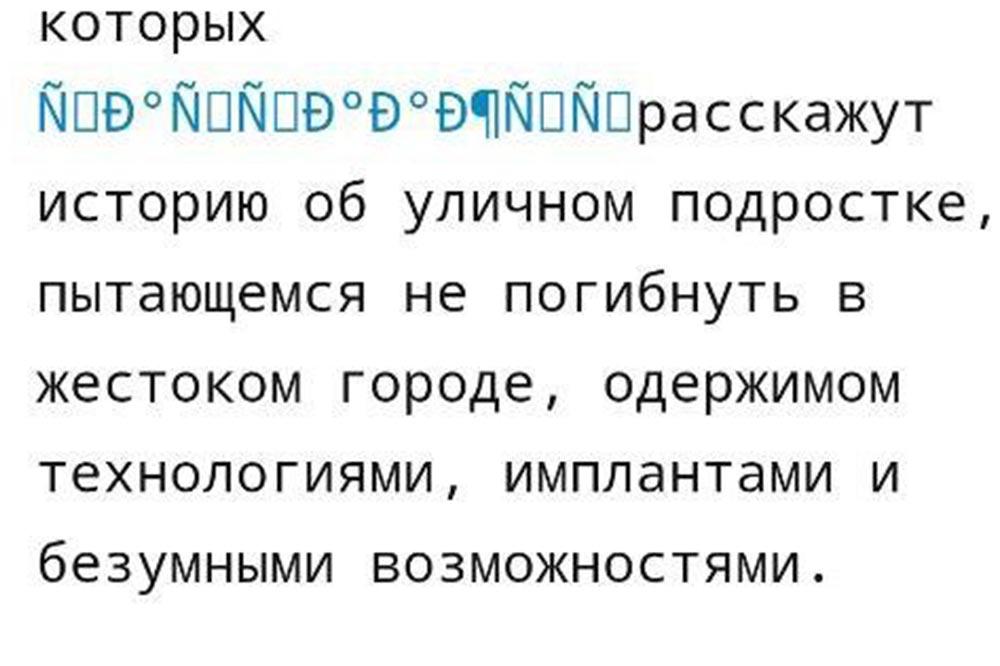 Неправильное отображение ссылок на русском языке на AMP версиях страниц из-за конфликта (бага) плагина Rank Math