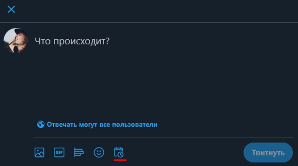 """иконка (пиктограмма) """"Расписания"""", которая появляется при создании записи в веб-версии Twitter"""