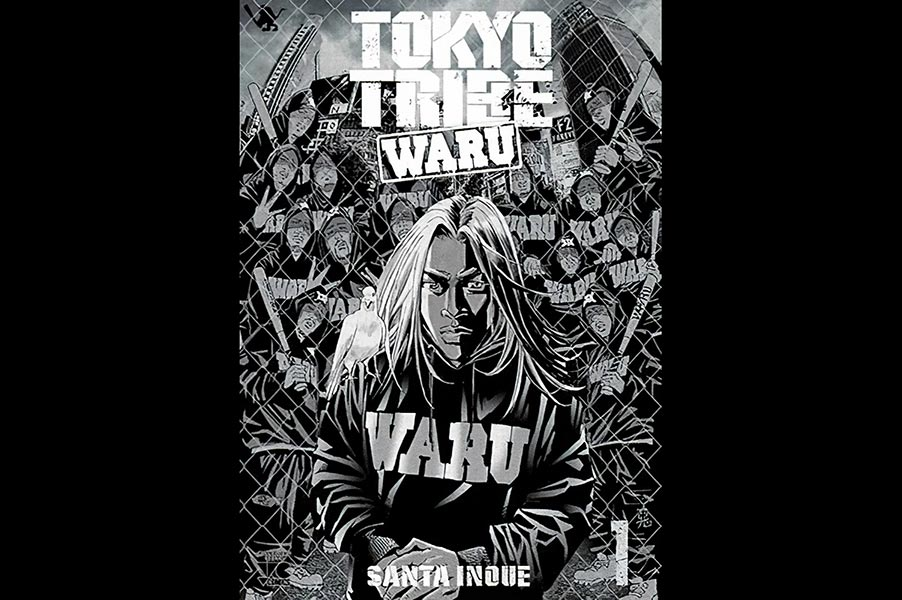 Манга Tokyo Tribe Waru (токийская банда Вару) - дата выхода 4 тома в 2020 году