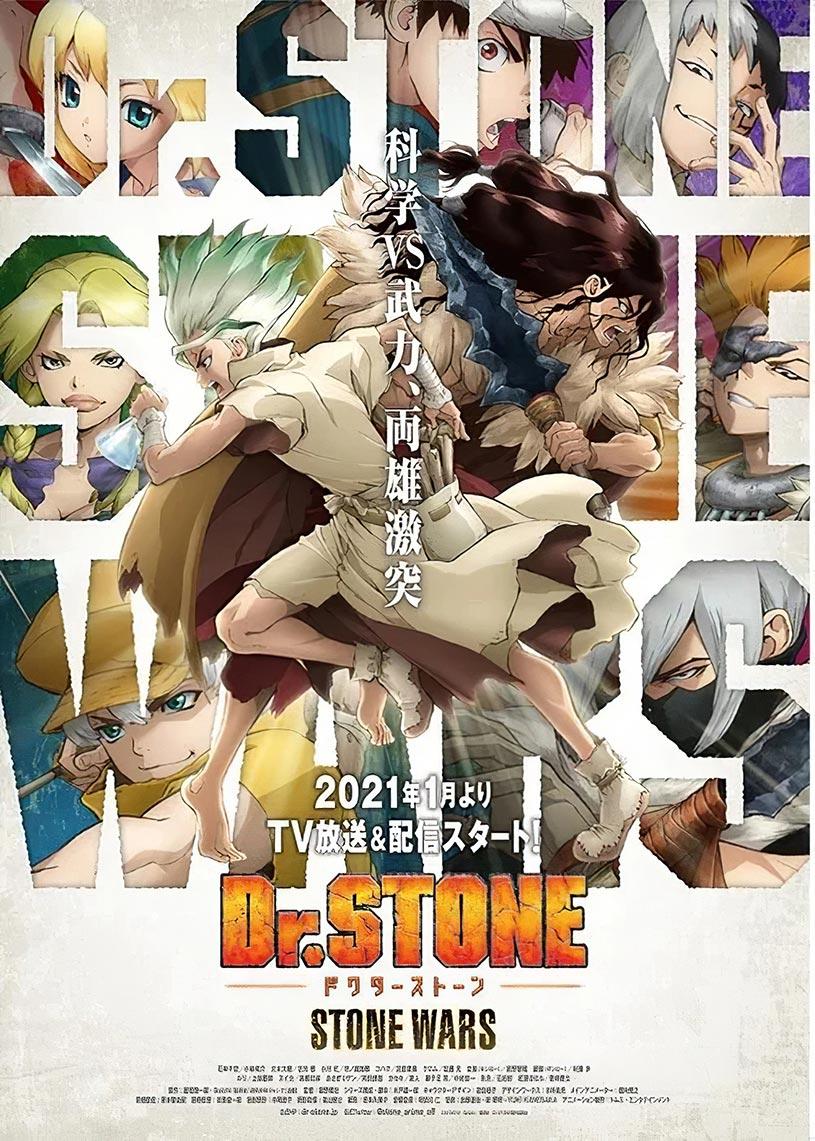 Постер арки Каменные войны (Stone Wars) из аниме Доктор Стоун для бесплатного скачивания