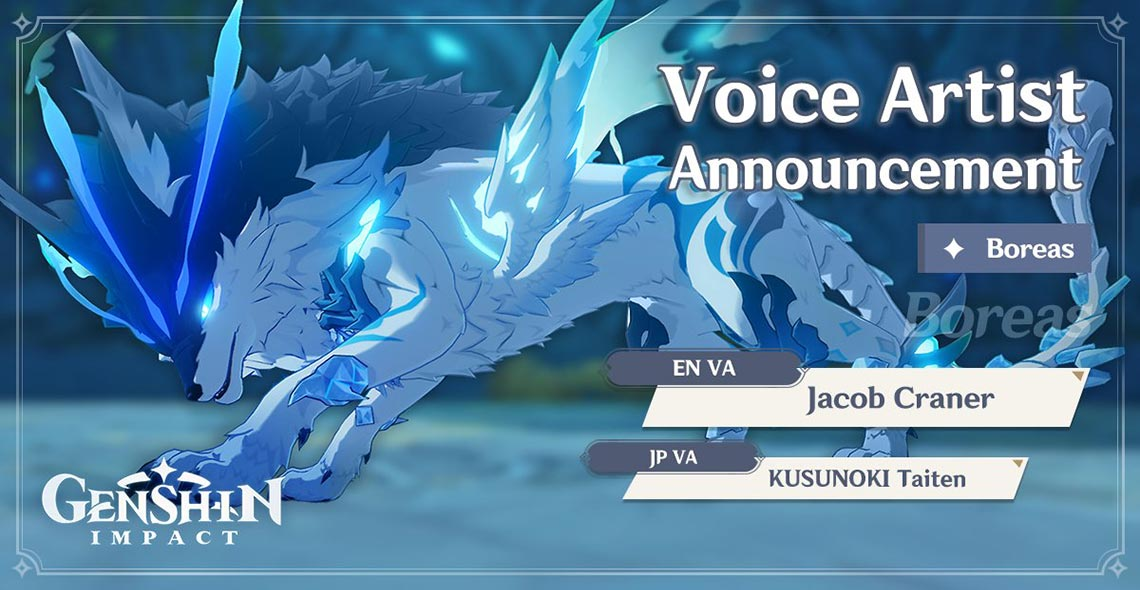 Сэйю Волчьего Лорда (Волка Севера | Wolf of the North | Борея) в игре Genshin Impact - Taiten Kusunoki (Тайтэн Кусуноки)