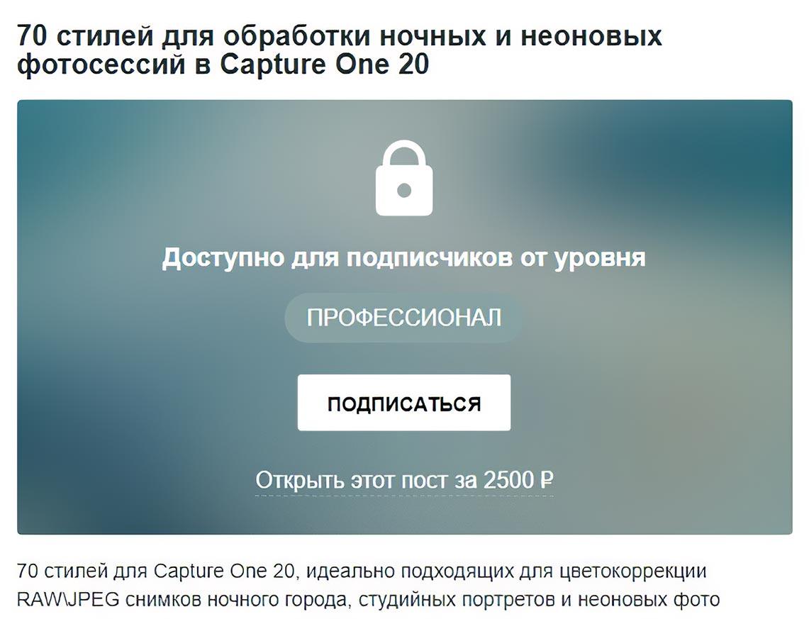 Отображение товаров на Boosty для незарегистрированных пользователей