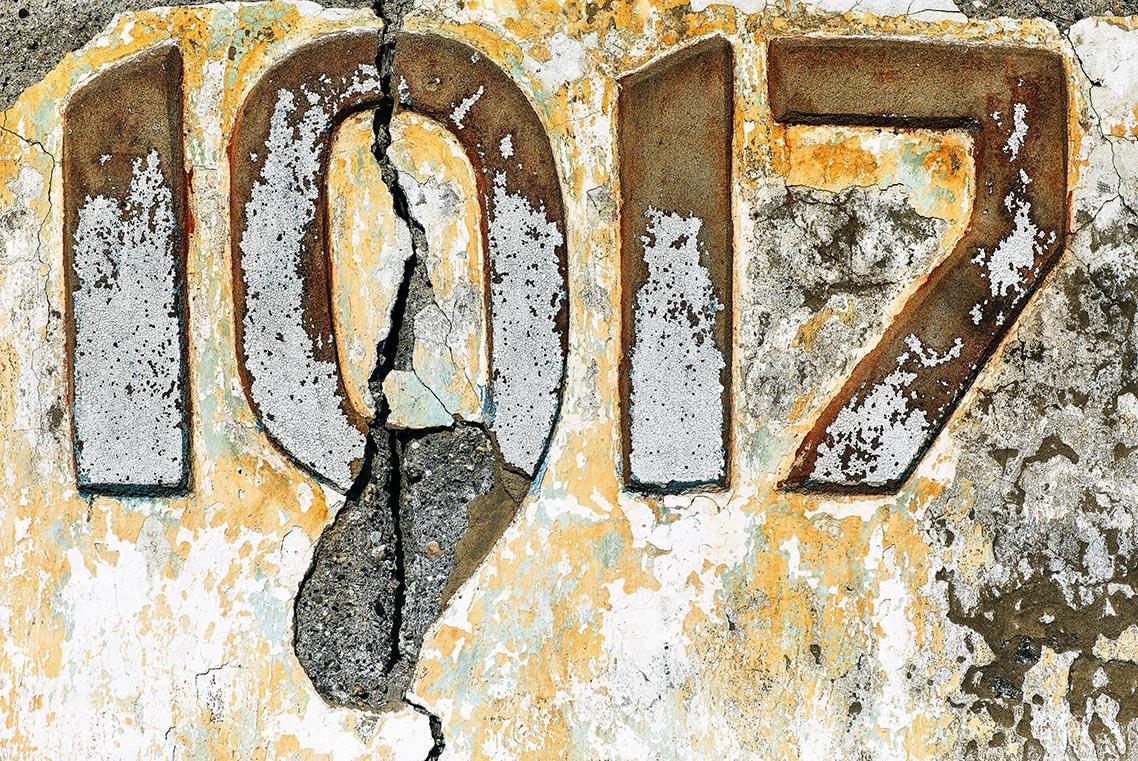 Стена с цифрой 1917 - датой октябрьской революции (Золотая Долина, Приморье)