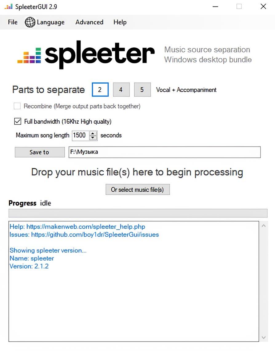 Возможности нейросети SpleeterGUI для оффлайн разделения голоса и музыки